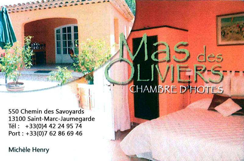 Chambre d'hotes - Le Mas des Oliviers